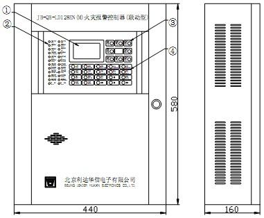 JB-QB-LD128EN(M)外形及结构尺寸