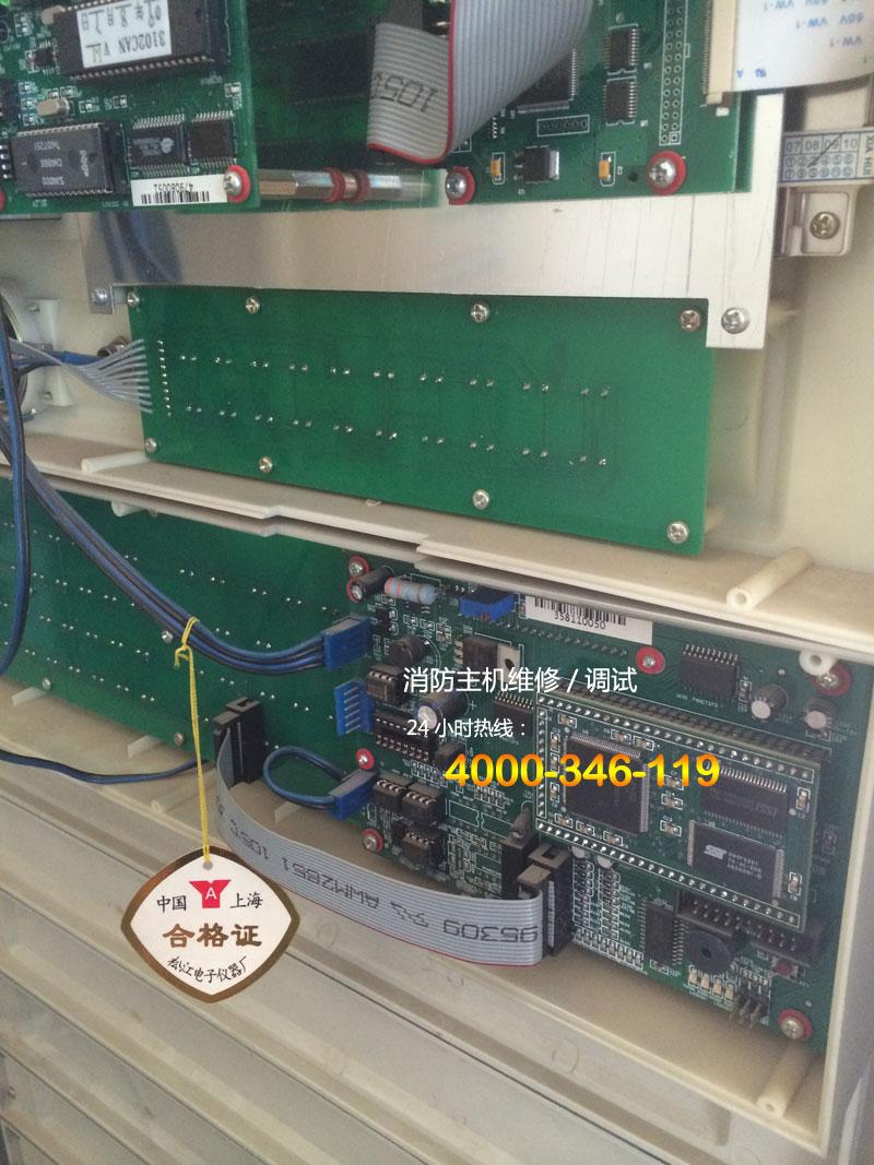 要多线模块的;空调可以用总线控制模块来切非消防