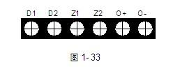 海湾消防模块接线图解(配图)