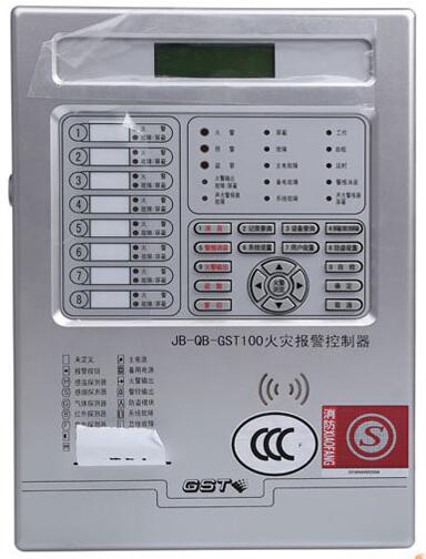 JB-QB-GST100火灾报警控制器.jpg